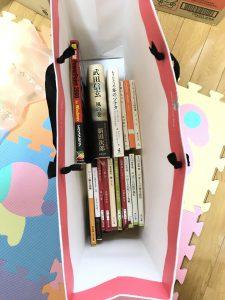 本の梱包は段ボールに詰めるだけでOK。