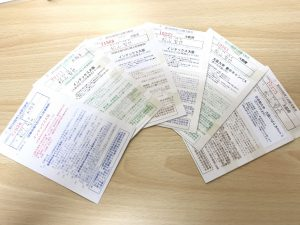 税理士試験受験票