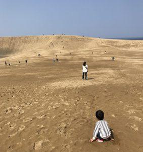 鳥取砂丘 幼児