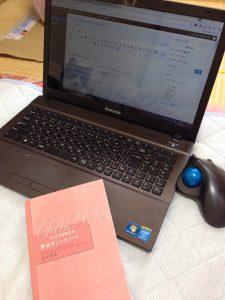 仕事と勉強