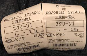 映画安く見る
